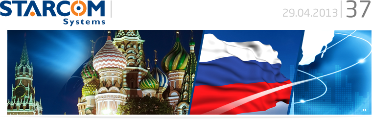 Starcom Russia - The official and exclusive representative of Starcom Systems in Russia